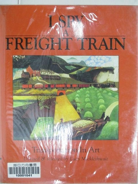 【書寶二手書T1/少年童書_EIM】I Spy A Freight Train