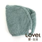 Lovel 7倍強效吸水抗菌超細纖維浴帽(湖水綠)