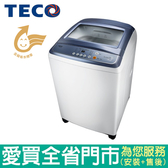 東元14kg定頻超音波洗衣機W1417UW含配送到府+標準安裝【愛買】