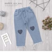 愛心圖案抽鬚褲管口袋牛仔褲 丹寧 長褲 淺灰藍 素面 百搭 女童裝 女長褲 秋冬長褲