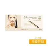 【南紡購物中心】魔立奇肌-24K黃金能量T型美容棒