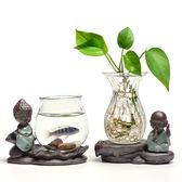 花瓶綠蘿花盆玻璃花瓶透明桌面創意小和尚禪意擺件插花銅錢草水培容器