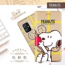 【SNOOPY/史努比】ASUS ZenFone 8 ZS590KS 彩繪可站立皮套(吃餅乾)