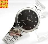 石英錶-獨特時尚高貴男女腕錶(單支)2色5r29【時尚巴黎】