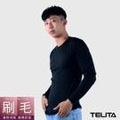 【TELITA】 蓄熱保暖長袖T恤 刷毛...