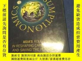 二手書博民逛書店Consumptionomics:罕見Asias Role in