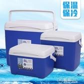 冷藏箱匡途 戶外保溫箱冷藏箱家用商用外賣便攜保鮮箱釣魚車載冰箱小號WD 電購3C