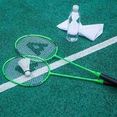 羽毛球拍 套裝全碳素超輕雙拍 兒童小學生成人耐用型2支 愛麗絲LX