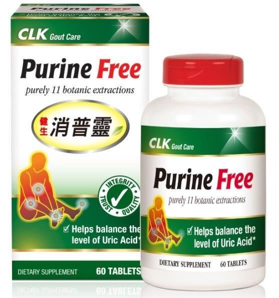 專品藥局 CLK健生 Purine Free 消普靈 60粒 (含諾麗果11種植物精華)【2007158】