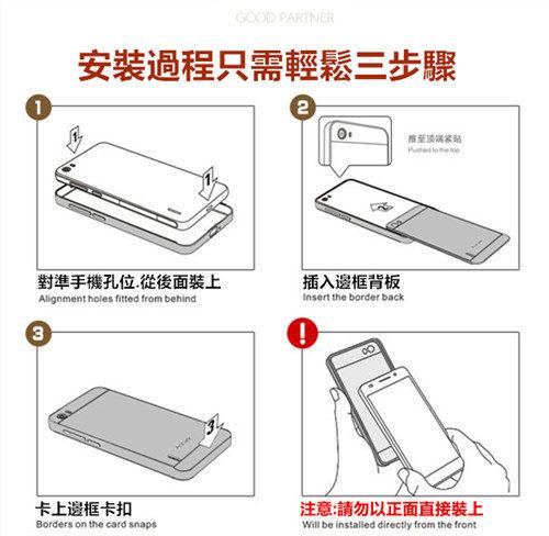 ✿ 俏魔女美人館✿ 【小清心*金屬邊框】htc 728手機殼 手機套 保護套 保護殼