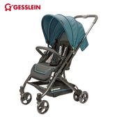 【雙12出清特價】德國GESSLEIN騎士藍-歐風輕休旅嬰兒手推車-西藏青