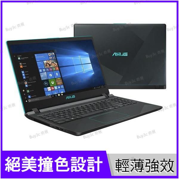 華碩 ASUS Vivobook X560UD-0091B8250U 閃電藍【送1TB硬碟/i5 8250U/15.6吋/GTX 1050/SSD/類電競筆電/Buy3c奇展】X560U