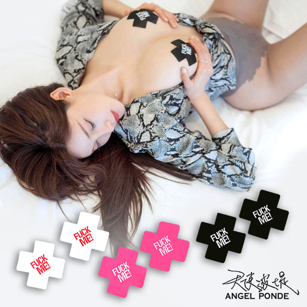 天使波堤【LD0428】貼出激情一次性防水情趣胸貼防走光凸點死庫水居家黑色粉色白色(三組六個)
