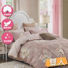 百分百純棉雙人三件式床包+枕套組 #3