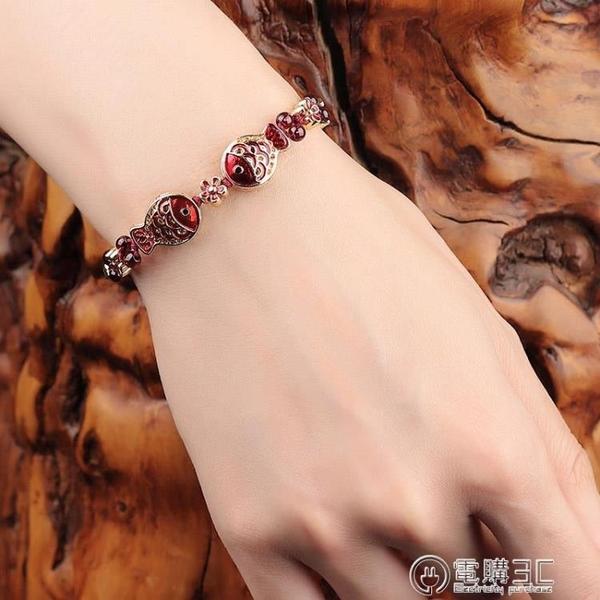 古風石榴石中國風景泰藍手錬古典手飾手串女森系復古民族風裝飾品