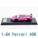PC CLUB 1/64 模型車 Ferrari 法拉利 458 PC640003I 粉色
