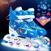 溜冰鞋兒童溜冰鞋男女童滑冰鞋輪滑鞋旱冰鞋兒童套裝初學者小學生 快速出貨