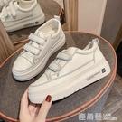 鬆糕鞋女秋季新款魔術貼厚底小白鞋學生休閒街拍透氣板鞋增高『快速出貨』
