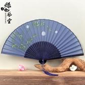 折扇 絲藝堂日式折扇中國風女式扇子絹扇櫻花和風工藝古風折疊小扇女扇【全館免運】