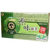 【金品茶葉】LD-100E 原味綠茶袋茶 2g* 100入