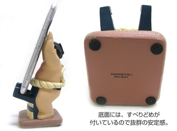 日本【Seto Craft Motif.】和風手機座 相撲選手 SR-2532