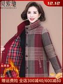 媽媽冬裝外套短款中老年人女裝老人棉衣加厚格子小棉襖奶奶裝棉服 優拓