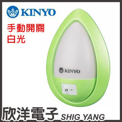 KINYO 白光 氣氛LED小夜燈 (NL-11)