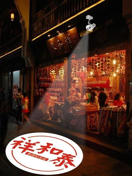 新高清戶外防水門頭店led地面廣告投影燈logo射字旋轉圖案訂製燈 【全館免運】