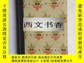 二手書博民逛書店1932年出版THE罕見DIVINE COMEDY OF DAN
