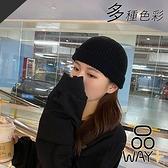 「指定超商299免運」毛線帽 毛帽 瓜皮帽 帽子 圓頂帽 復古帽 針織 保暖 [品WAY+]【V045】