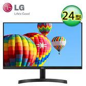 【LG 樂金】24型 FHD三邊超薄邊框IPS顯示器(24MK600M-B) 【加碼送飲料杯套】