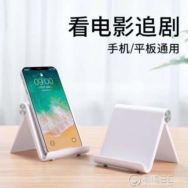 奢姿手機支架桌面多功能ipad平板電腦創意簡約折疊式便攜小巧支夾 電購3C