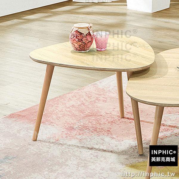 INPHIC-DANIEL小茶几/咖啡桌/置物桌/收納茶几/邊桌_wKxF