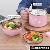 泡面碗飯缸不銹鋼便當飯盒保溫雙層飯盒餐盒【探索者戶外生活館】