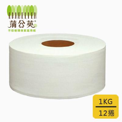 【蒲公英】環保大捲筒衛生紙(1公斤x3捲x4串)