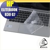 【Ezstick】HP ELITEBOOK 830 G7 奈米銀抗菌TPU 鍵盤保護膜 鍵盤膜