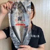 ㊣盅龐水產 ◇鯖魚剖半15P◇400g±20g/尾◇零$105元/尾 歡迎 批發 團購