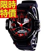 運動手錶-防水時髦休閒電子腕錶6色61ab31[時尚巴黎]