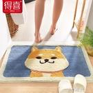 浴室防滑墊門墊臥室進門柴犬門口腳墊家用地毯吸水墊子衛生間地墊  聖誕節免運