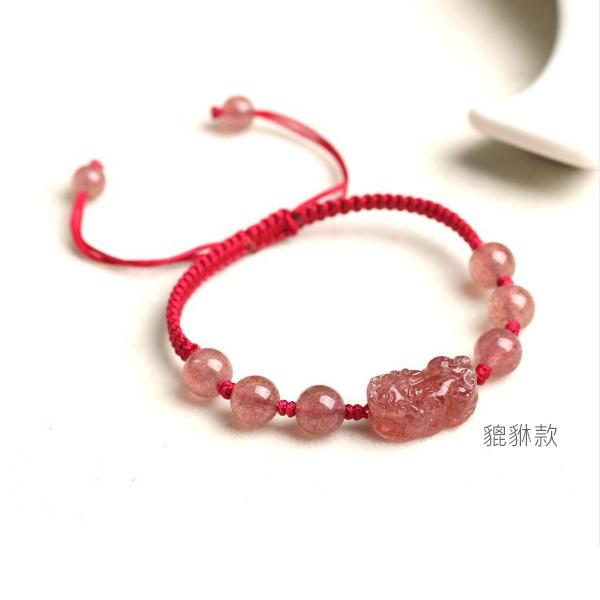 天然草莓晶 貓抓 貓掌 手鍊 女用 草莓晶 紅繩手鍊 手環 貔貅 粉晶 轉運 招財 桃花 boxopen