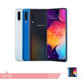 【贈豪華雙禮盒組等9大好禮】SAMSUNG GALAXY A50 (6GB/128GB) 雙卡後置三鏡智慧機