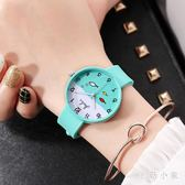 2019新款韓版中學生手錶潮流時尚簡約女錶硅膠表帶休閒男錶兒童手錶 DJ11845『毛菇小象』