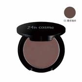 24h 肌膚友善礦物眼影修容兩用霜2.5g (01霧感咖啡)