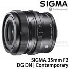SIGMA 35mm F2 DG DN ...