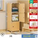 小衣柜簡易單人宿舍出租房家用