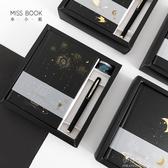 精美手賬本套裝空白插畫內頁記事本創意日記本精裝筆記本 伊莎公主