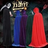 萬圣節服裝死神披風成人男COS套裝吸血鬼女巫師斗篷魔法兒童衣服