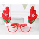 聖誕派對-摩達客 造型眼鏡-紅鹿角...