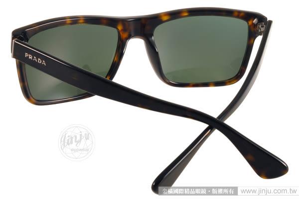 PRADA太陽眼鏡 PR01S 2AU0B2 (琥珀) 歐美時方框款 # 金橘眼鏡