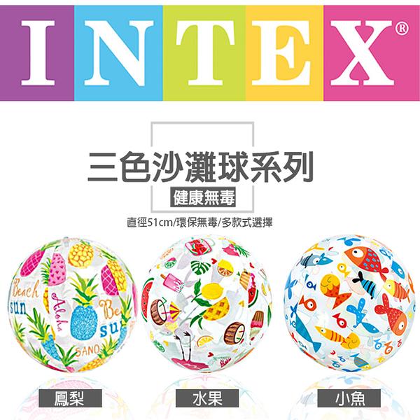 【TAS】INTEX 可愛 動物 沙灘球 51cm 充氣 游泳 沙灘 排球 兒童 遊戲 泳池 玩水 D00319
